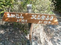 20091107_8