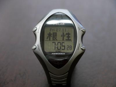 20091127hrm1