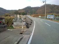 20091226saka1