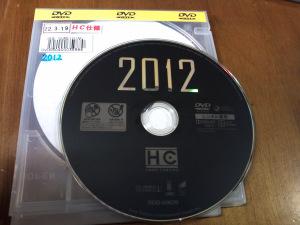201003281