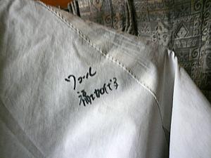 20100426fukusi_2