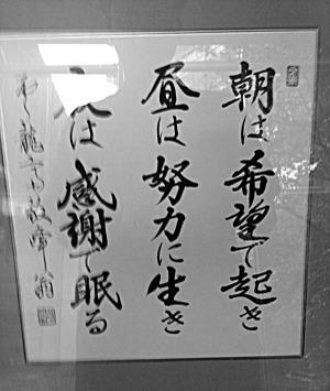 20100917