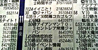 20100927