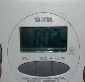 20100929