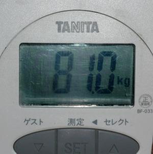 20101011_3