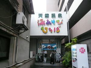 2011103012