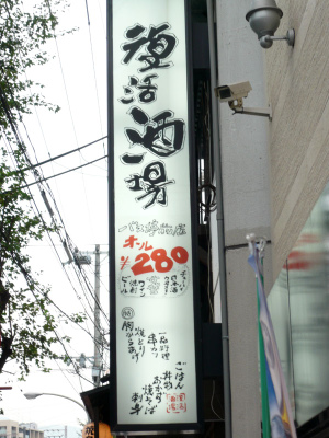 2011110315