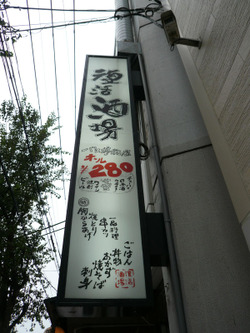 2011103013
